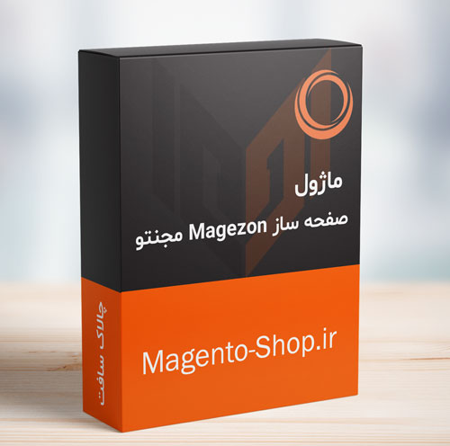 page-builder-magezone