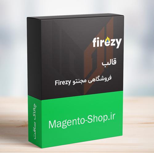 قالب فروشگاهی مجنتو Firezy